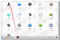 统信UOS系统如何更改密码