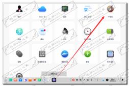 统信UOS操作系统个性化设置