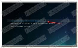 统信UOS第一次开机进入系统怎么设置?