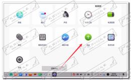 统信UOS操作系统更新