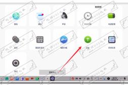 统信UOS怎么更新系统,统信UOS如何更新UOS设置