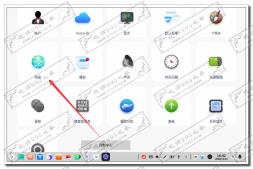 统信UOS怎么设置IP地址,统信UOS设置固定IP地址的方法