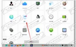 统信UOS系统通知设置