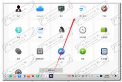 统信UOS操作系统默认应用程序设置