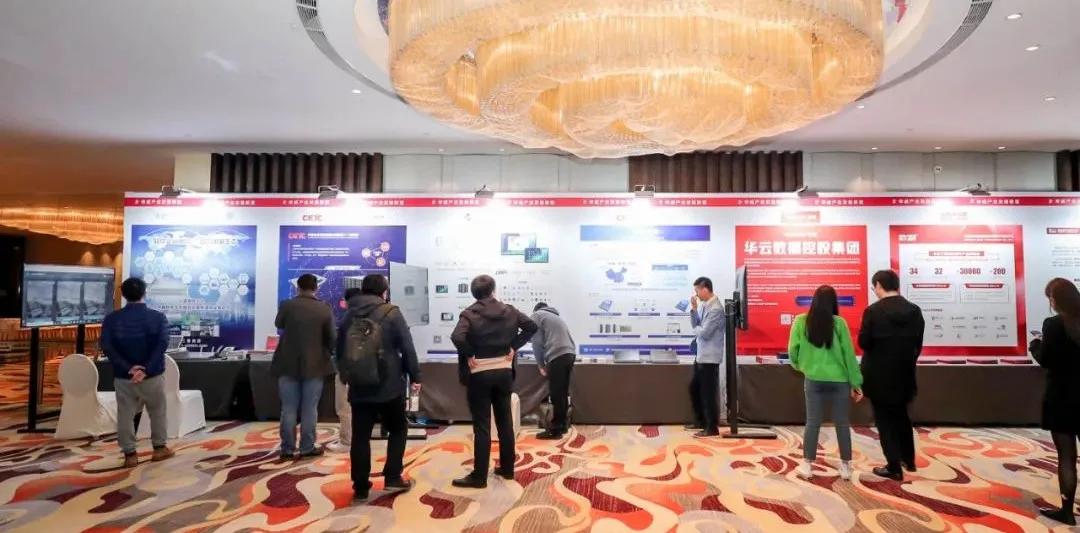 统信软件亮相CCF第十届太湖论坛