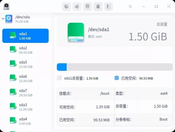 统信UOS 1030正式发布:邮箱、磁盘管理器、安全中心惊喜上线!